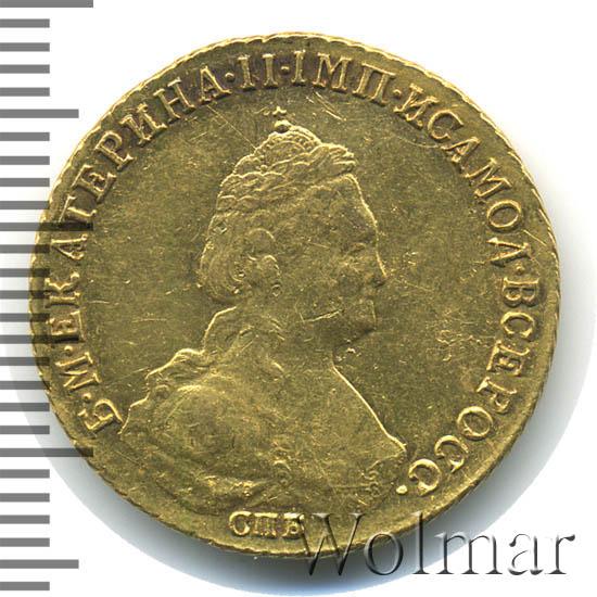 5 рублей 1784 г. СПБ. Екатерина II