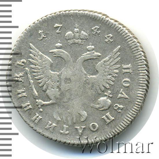 Полуполтинник 1744 г. ММД. Елизавета I