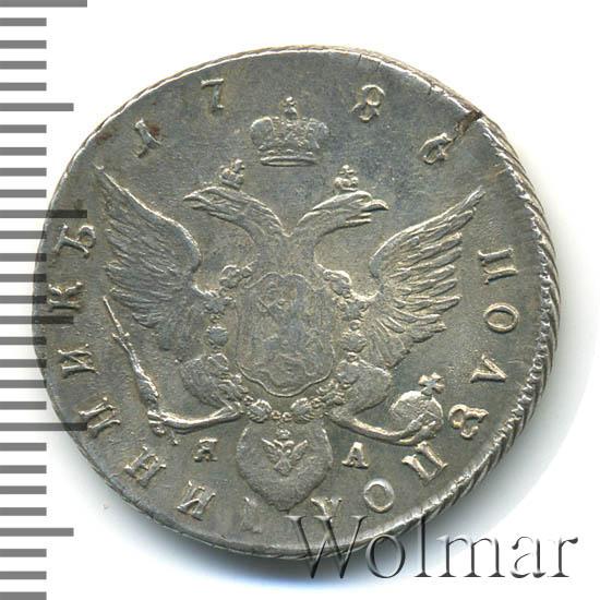 Полуполтинник 1786 г. СПБ ЯА. Екатерина II.