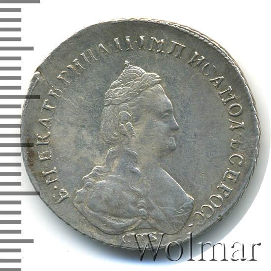 Полуполтинник 1786 г. СПБ ЯА. Екатерина II