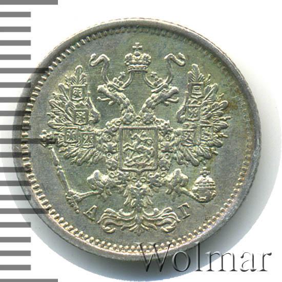 10 копеек 1891 г. СПБ АГ. Александр III