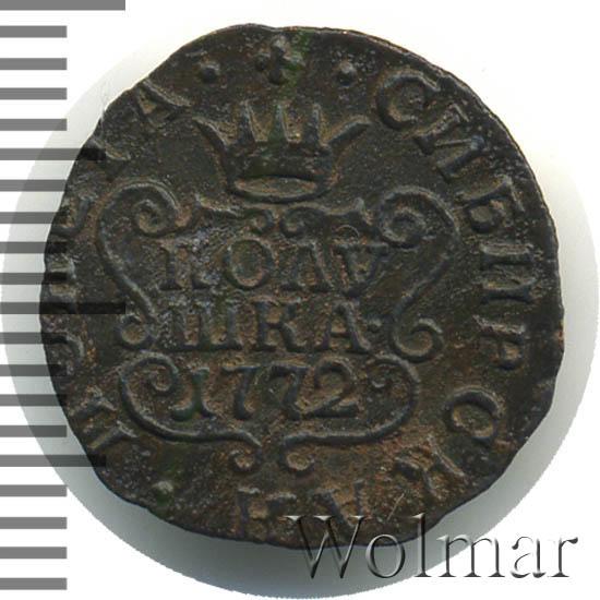 Полушка 1772 г. КМ. Сибирская монета (Екатерина II). Тиражная монета