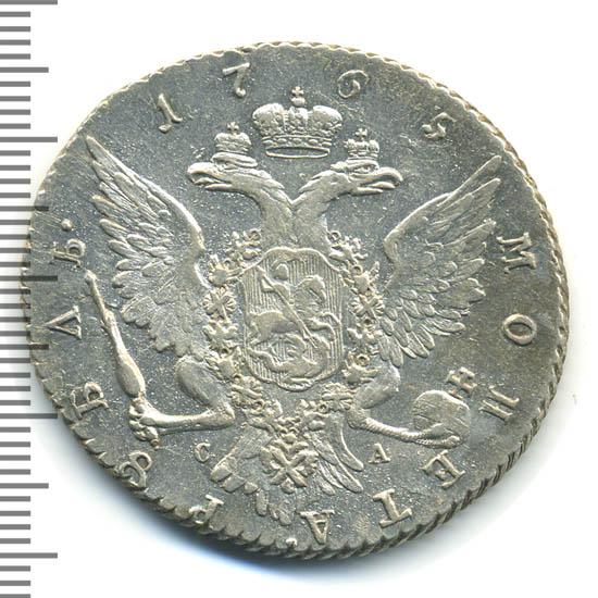 1 рубль 1765 г. СПБ СА. Екатерина II. Инициалы минцмейстера СА