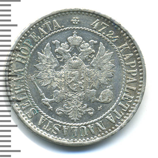 2 марки 1866 г. S. Для Финляндии (Александр II)