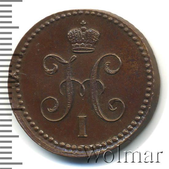 1 копейка 1842 г. ЕМ. Николай I. Екатеринбургский монетный двор
