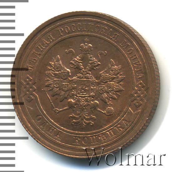 Царская монета 1 копейка цена покупаю серебряные монеты