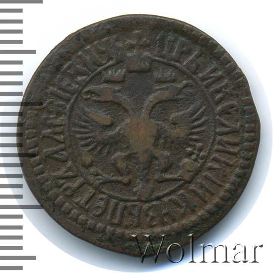Денга 1705 г. Петр I. Всея РоссIи самодержецъ.