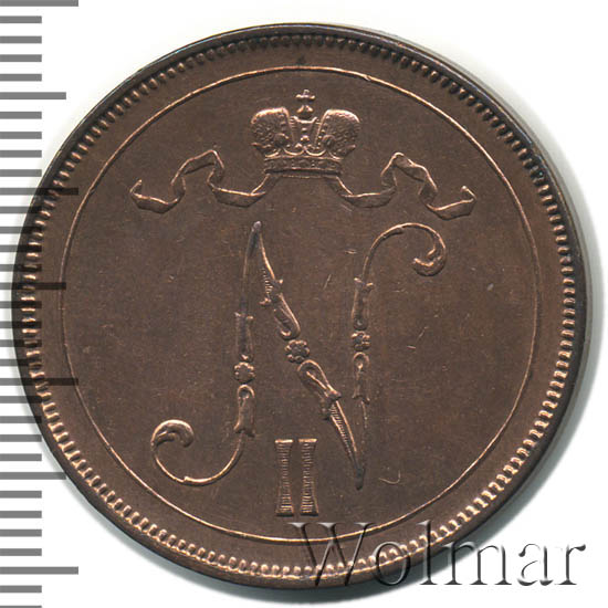 10 пенни 1896 г. Для Финляндии (Николай II)