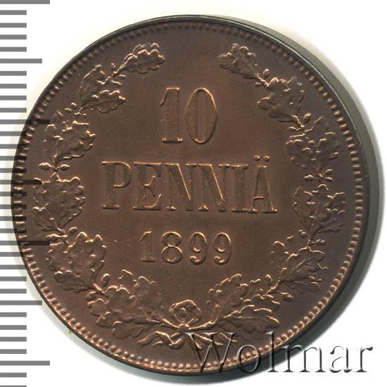 10 пенни 1899 г. Для Финляндии (Николай II).