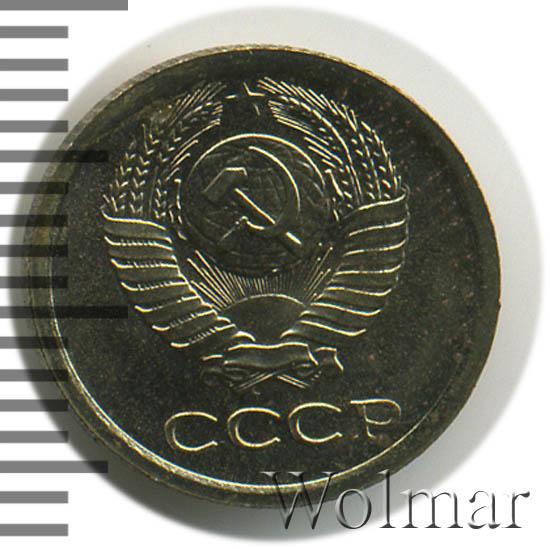 1 копейка 1966 г. Вторые колосья от земного шара с внутренней стороны без остей. Между связующим и нижним витком справа 4 стебля