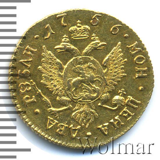 2 рубля 1756 г. СПБ. Елизавета I. Санкт-Петербургский монетный двор