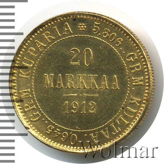 20 марок 1912 г. L. Для Финляндии (Николай II). Инициалы минцмейстера L