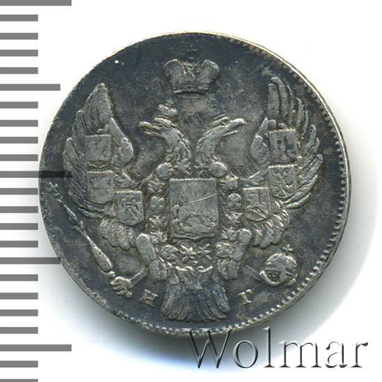 10 копеек 1841 г. СПБ НГ. Николай I Орел 1842