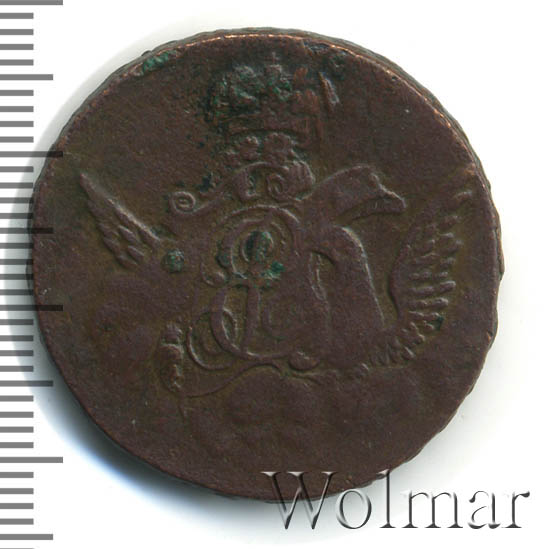 1 копейка 1755 г. Елизавета I. Орел в облаках. Гурт Екатеринбургского монетного двора