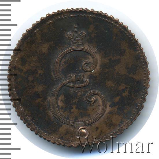 1 копейка 1796 г. ЕМ. Екатерина II Буквы ЕМ