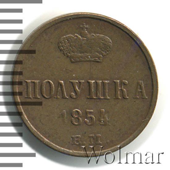 Полушка 1854 tai ching ti kuo copper coin