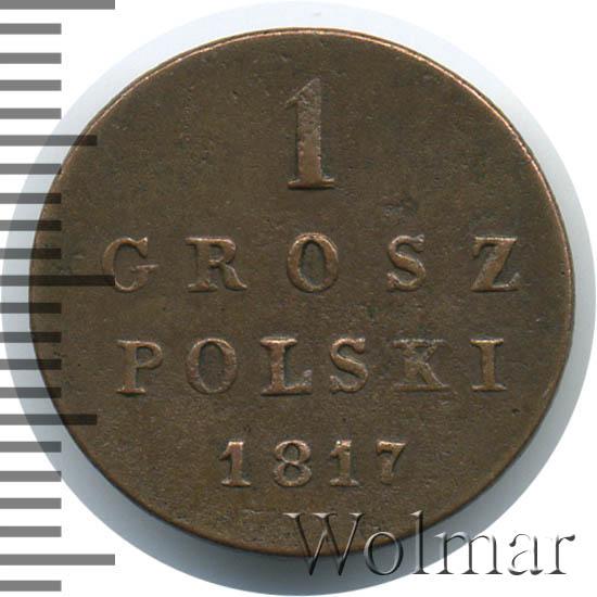 1 грош 1817 г. IB. Для Польши (Александр I). Орел 1818