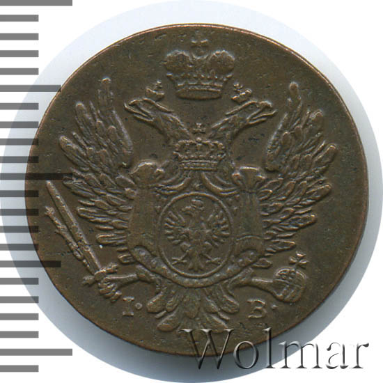 1 грош 1817 г. IB. Для Польши (Александр I) Орел 1818