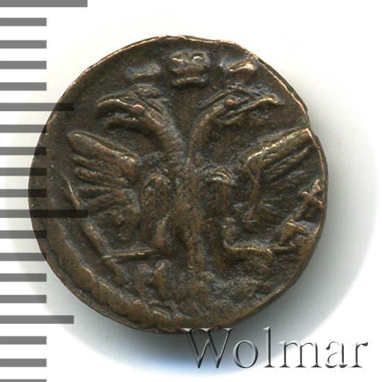 Полушка 1720 г. Петр I. Год арабский