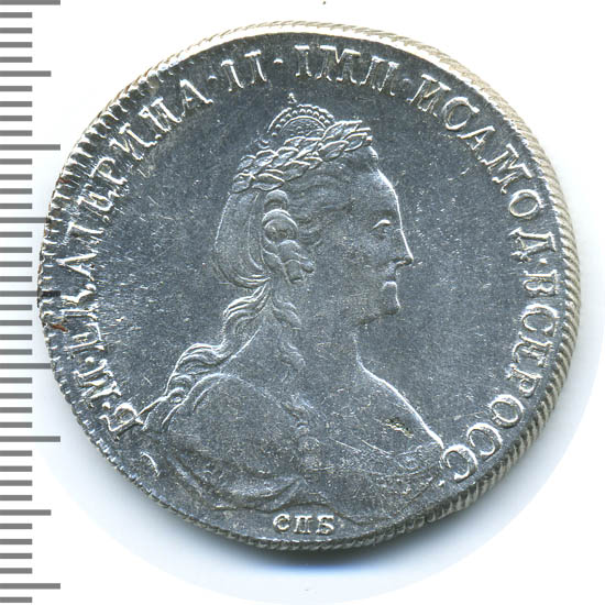 1 рубль 1779 г. СПБ ФЛ. Екатерина II.