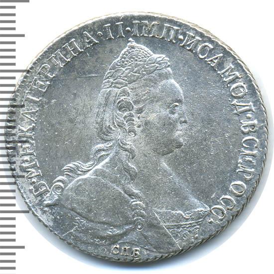 1 рубль 1783 г. СПБ ИЗ. Екатерина II. Инициалы минцмейстера ИЗ