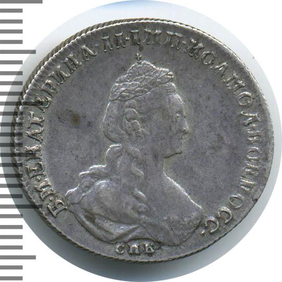 Полуполтинник 1781 г. СПБ АГ. Екатерина II.