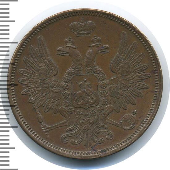 5 копеек 1852 г. ЕМ. Николай I. Екатеринбургский монетный двор