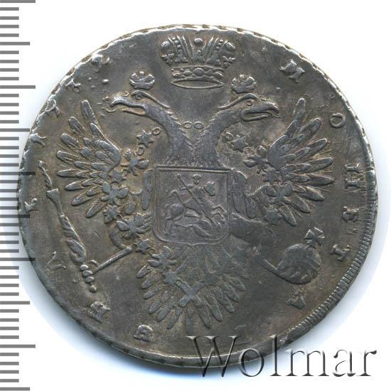 1 рубль 1732 г. Анна Иоанновна Цифры года расставлены