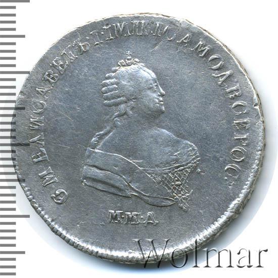 Полтина 1744 г. ММД. Елизавета I. Красный монетный двор