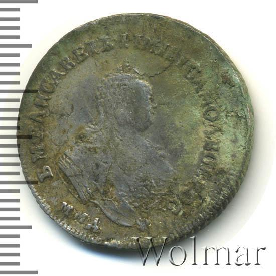 Полуполтинник 1745 г. ММД. Елизавета I