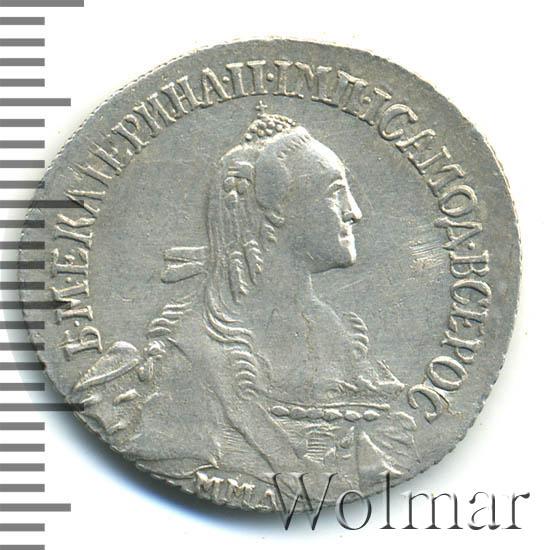 20 копеек 1767 г. ММД. Екатерина II Красный монетный двор