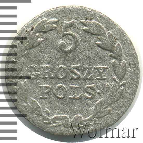 5 грошей 1826 г. IB. Для Польши (Николай I).
