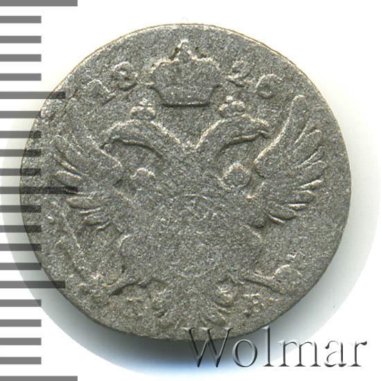 5 грошей 1826 г. IB. Для Польши (Николай I)