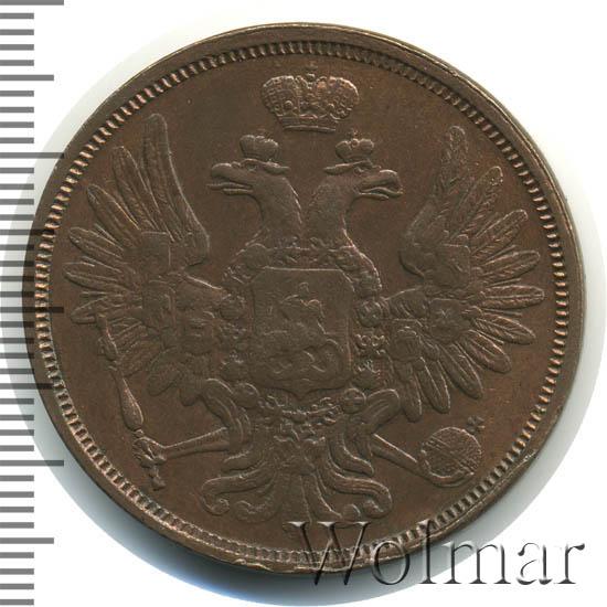 5 копеек 1854 г. ЕМ. Николай I