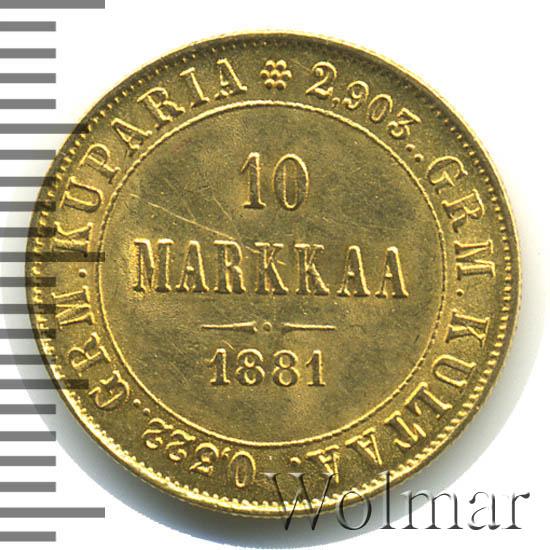 10 марок 1881 г. S. Для Финляндии (Александр III).