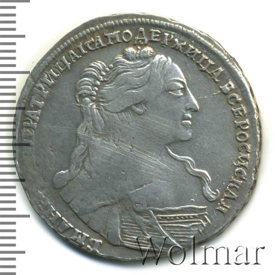 Полтина 1737 г. Анна Иоанновна. Тип года. Без кулона на груди