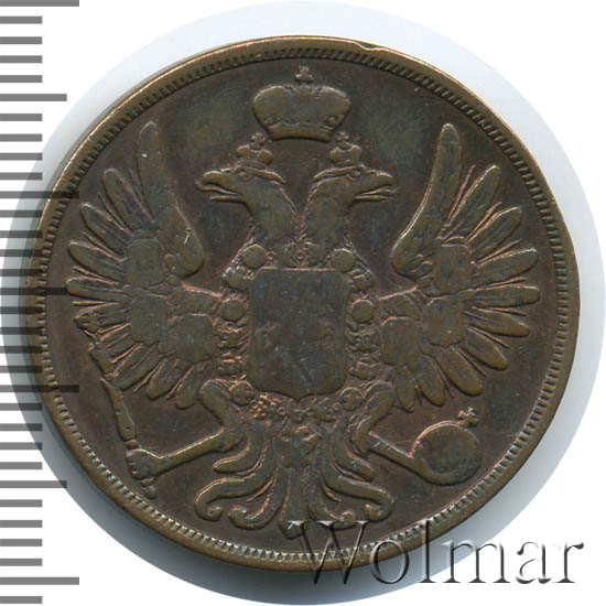2 копейки 1852 г. ВМ. Николай I Варшавский монетный двор