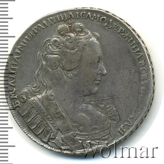1 рубль 1730 г. Анна Иоанновна Корсаж параллелен окружности. 5 наплечников c фестонами, ухо закрыто волосами