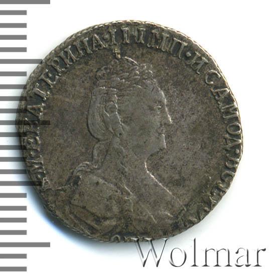 Гривенник 1779 г. СПБ. Екатерина II.