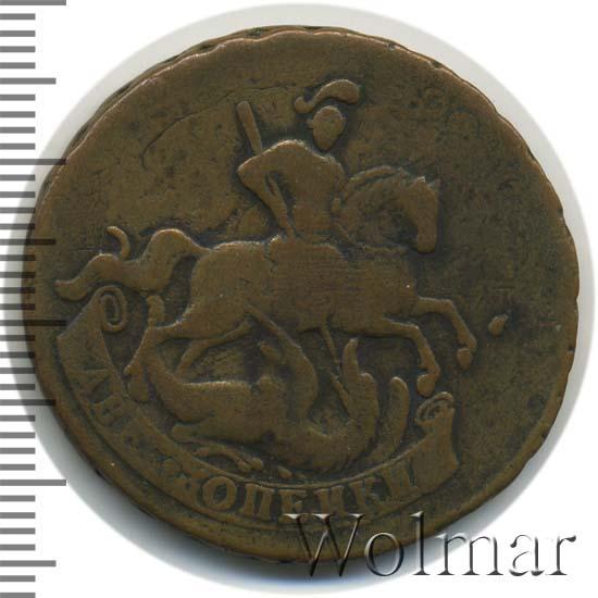2 копейки 1758 г. Елизавета I. Номинал под св. Георгием