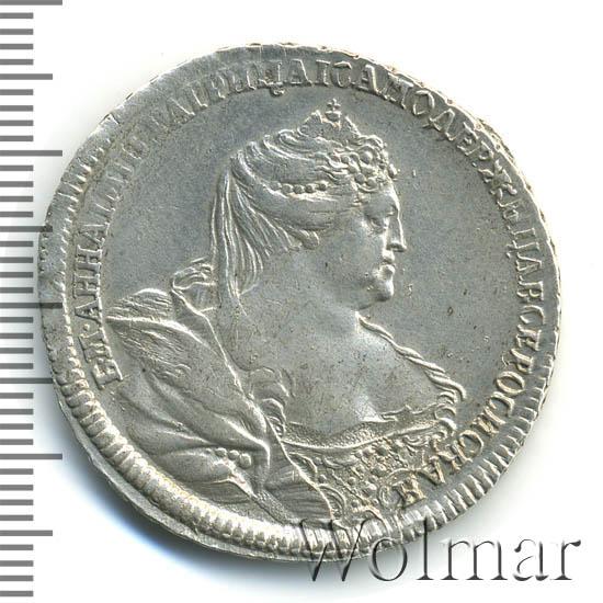 Полтина 1737 г. Анна Иоанновна Красный тип