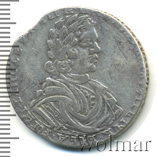 Полтина 1718 г. Петр I Портрет в латах. Грубый портрет. Корона шире.