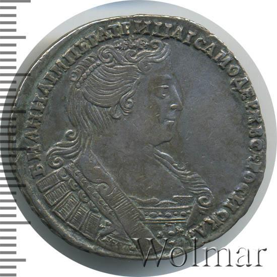 Полтина 1733 г. Анна Иоанновна. Портрет меньше, смещен к центру