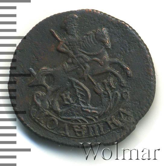 Полушка 1786 г. КМ. Екатерина II. Буквы КМ