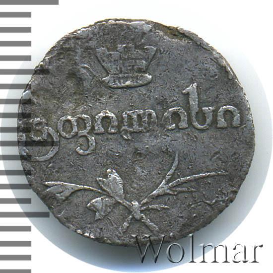 Полуабаз 1828 г. АТ. Для Грузии (Николай I).