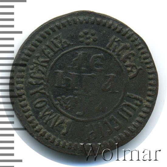 Денга 1701 г. Петр I. Всея РоссIи самодержецъ