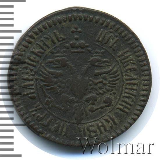 Денга 1701 г. Петр I Всея РоссIи самодержецъ
