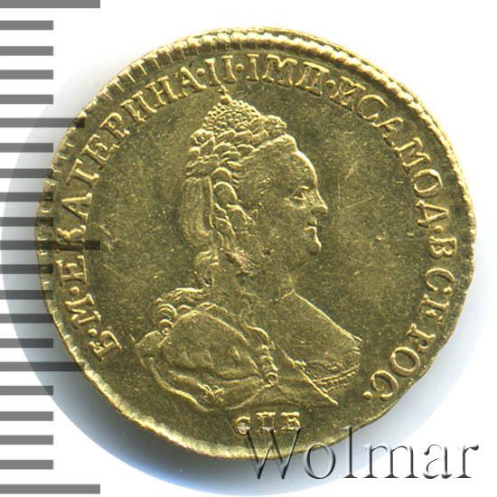2 рубля 1785 г. СПБ. Екатерина II (Для дворцового обихода).