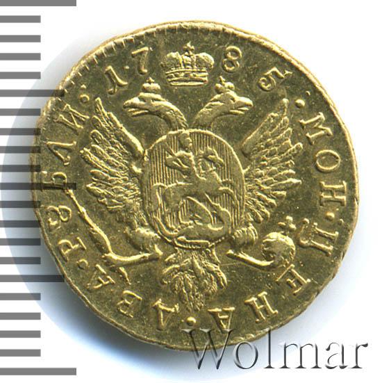2 рубля 1785 г. СПБ. Екатерина II (Для дворцового обихода)