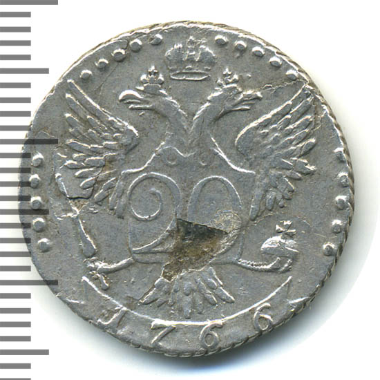 20 копеек 1766 г. СПБ. Екатерина II. Санкт-Петербургский монетный двор